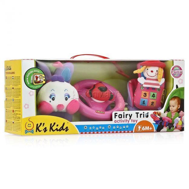 фото Набор развивающих игрушек для коляски гусеничка, руль, телефон (KA581)