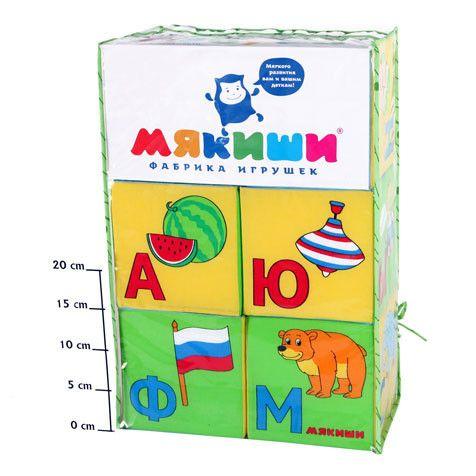 фото Игрушка кубики