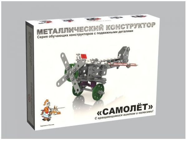 фото 2030 Металлический конструктор с подвижными деталями. Самолет