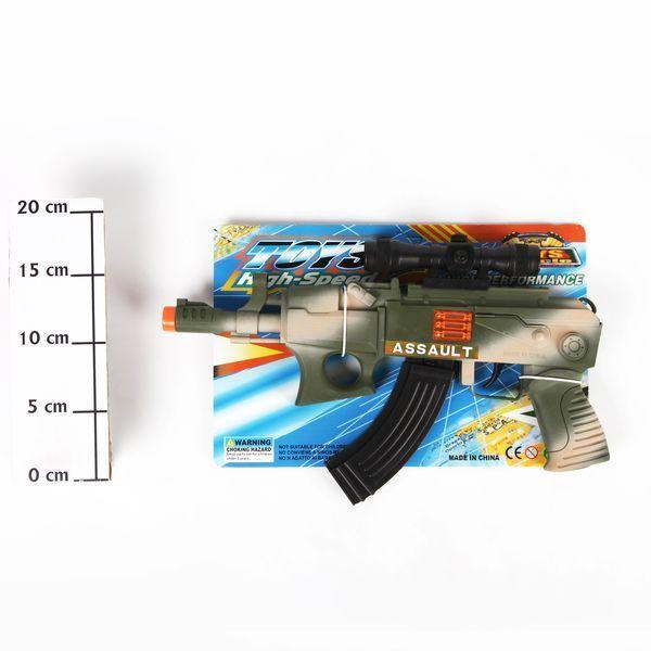 фото Игр. оружие CDR 33 см Автомат арт. 3018B