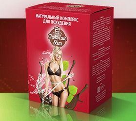 Шоколад для похудения Chocolate Slim (100гр)