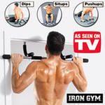 фото Турник в проем Iron Gym (Айрон Джим)