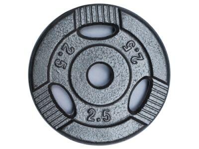 фото Диск для штанги металл, порошковая окраска. D-26 мм. Вес 2,5 кг К3-2,5 кг