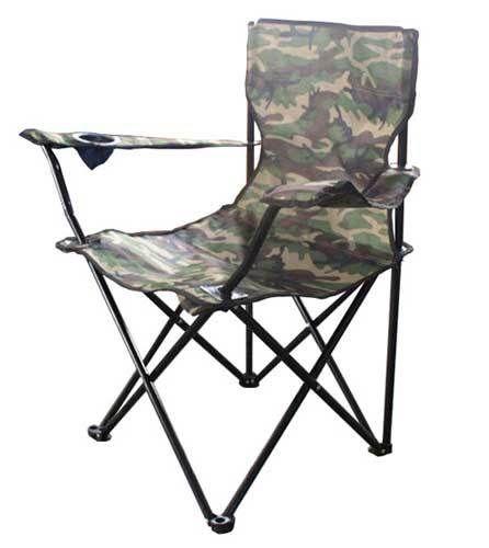 фото Кресло раскладное ECOS DW-2009H с подлокотниками (993069) камуфляж