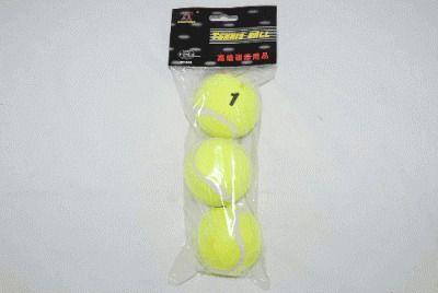 фото Мяч для б/т (3 шт. в пакете) 1сорт.