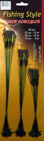 фото Поводки Fishing Style арт.FS005-60g оснащенные стальные (упак. 60шт) цвет зеленый