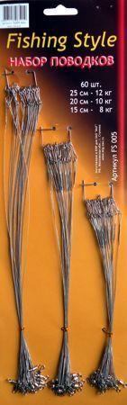 фото Поводки Fishing Style арт.FS005-60w оснащенные стальные (упак. 60шт) цвет белый