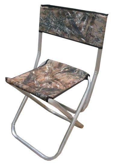 складные стулья для рыбалки в гомеле