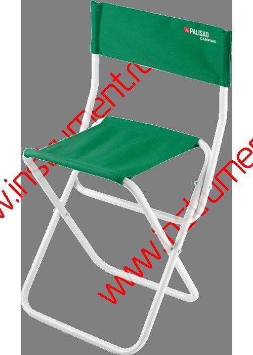 стул для рыбака казань