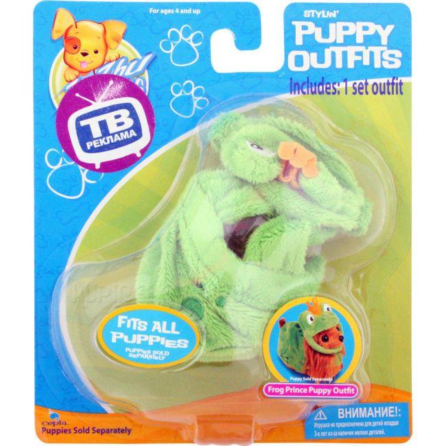 фото Zhu Zhu Puppies. Костюмчики для собачек (81937): Frog Prince Puppy Outfit