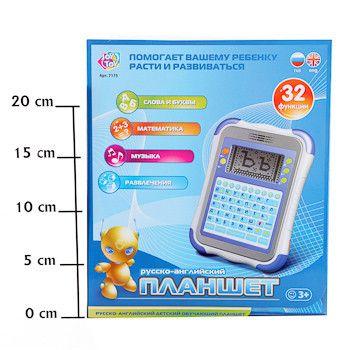 фото Обучающий планшет Joy Toy русско-английский, 32 функции, синий, BOX, арт. 7175