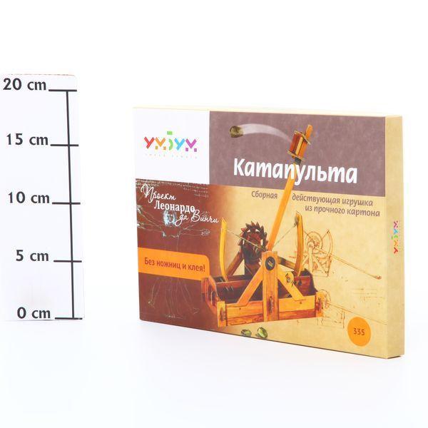 фото 335 Сборная действующая игрушка из переплетного картона