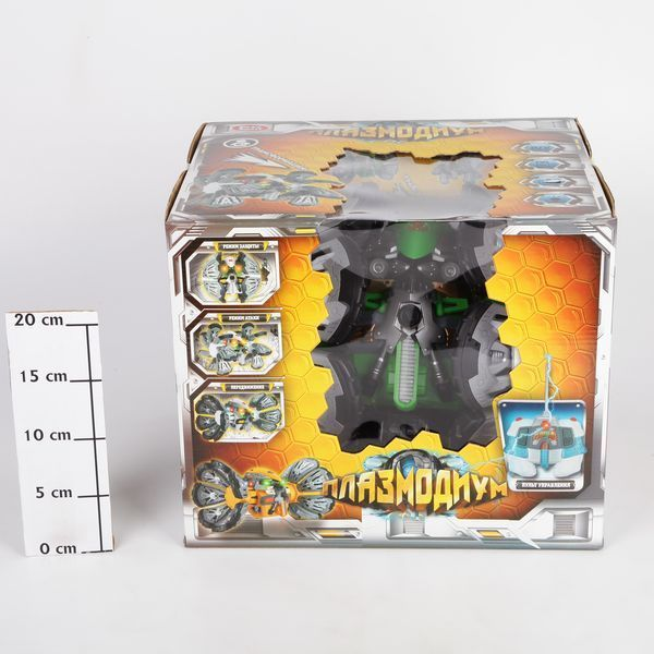 фото Упр. радио игруш. Плазмодиум Joy Toy, аккум. /адапт. , 28*28*33см, BOX, арт. 9510