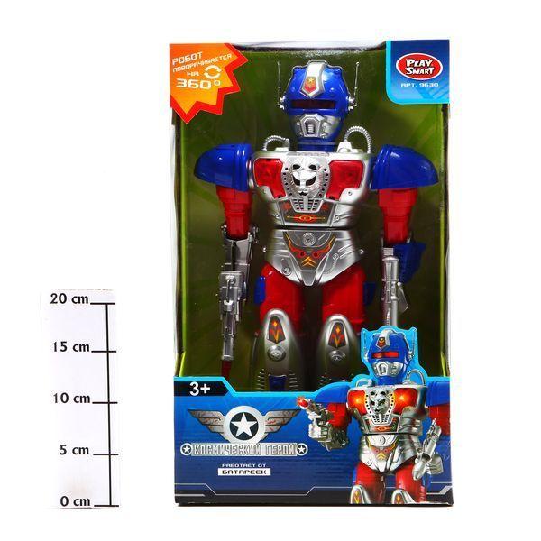 фото Робот Космический воин 9630 Play Smart BOX 44х27х14см