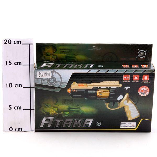 фото Игровой пистолет ''Атака