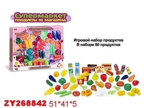 фото Zhorya Игровой набор продуктов 60 шт., 51х41х5см