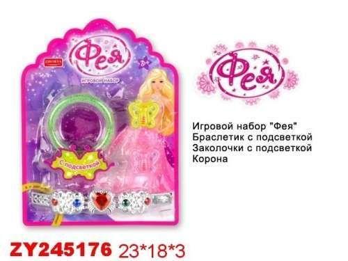 фото Zhorya Игровой набор для девочки, браслет с подсв., заколкас подсв., корона 23х18х3см