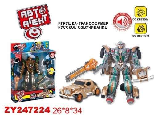 фото Zhorya игрушка-трансформер 26х8х34см