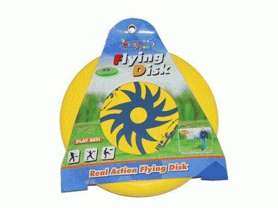 Летающая тарелка (пластик) 90006
