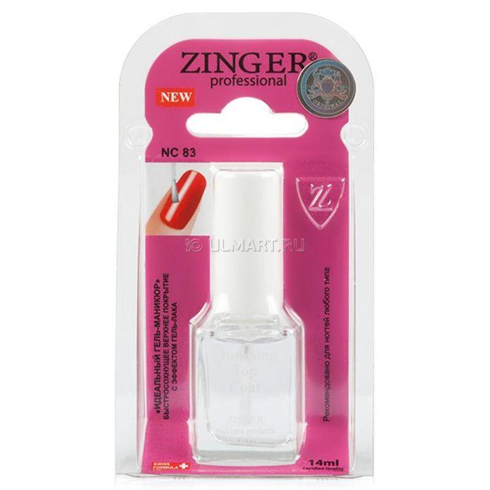 верхнее покрытие для ногтей Zinger Professional NC 83, 12 мл, быстросохнущее, с эффектом гель-лака [4606033104669]