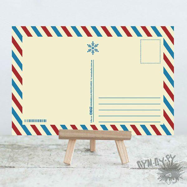 """Новогодняя открытка """"Снегирь желает..."""""""