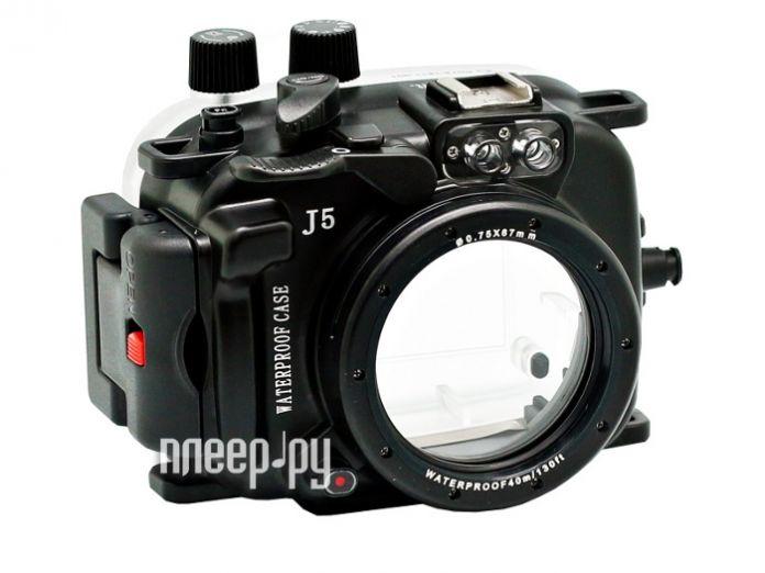 Meikon Nikon 1 J5 Kit 10mm со сменными портами
