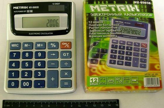 KL-017 Калькулятор SDC-8985
