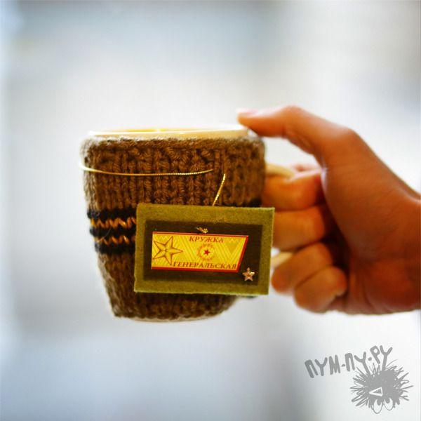 """Китель на чашку """"Генеральский чай"""""""