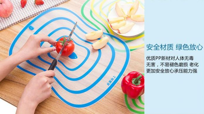 * Портативный Пластиковые Плаху, Non-slip Матовый Antibacteria Разделочная Доска Овощной Кухня Складной Кулинария Мат Инструмент