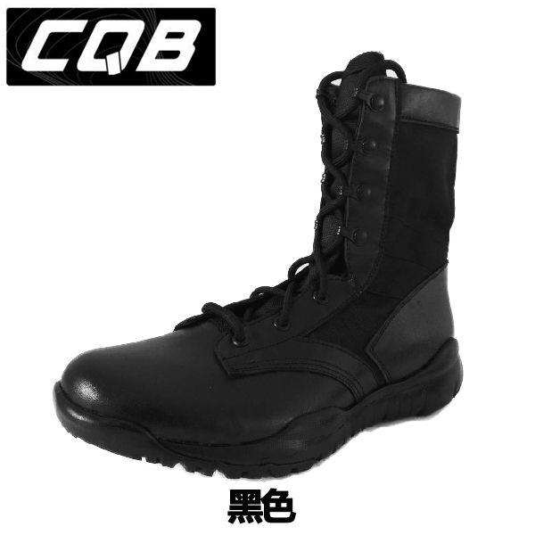 Мужчины Легкие Сапоги Спецназ Тактический Открытый Армейские Ботинки Пустыни Военные Сапоги Gaotong Сверхлегкий Прочный Обувь
