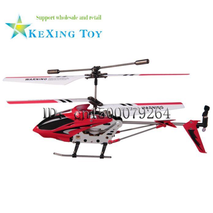 Бесплатная доставка оригинал Syma S107 s107g металла 3.5CH мини-радио дистанционного управления гул вертолет с гироскопом летающие игрушки радиоуправляемый вертолет