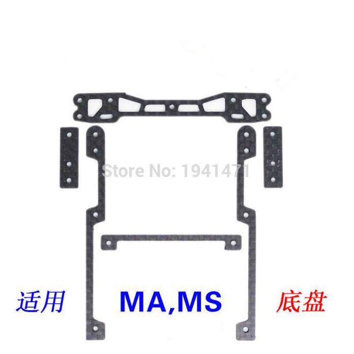 Шасси из углеродного волокна для игрушечной машинки Tamiya MINI 4WD. 1 шт/лот