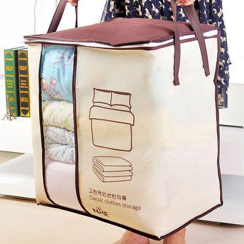 Новый Складной Бежевый Одежда Организатор Ящик для Хранения Одеяло Подушка Underbed Постельные Принадлежности Белье Упаковочные Ящики Для Хранения