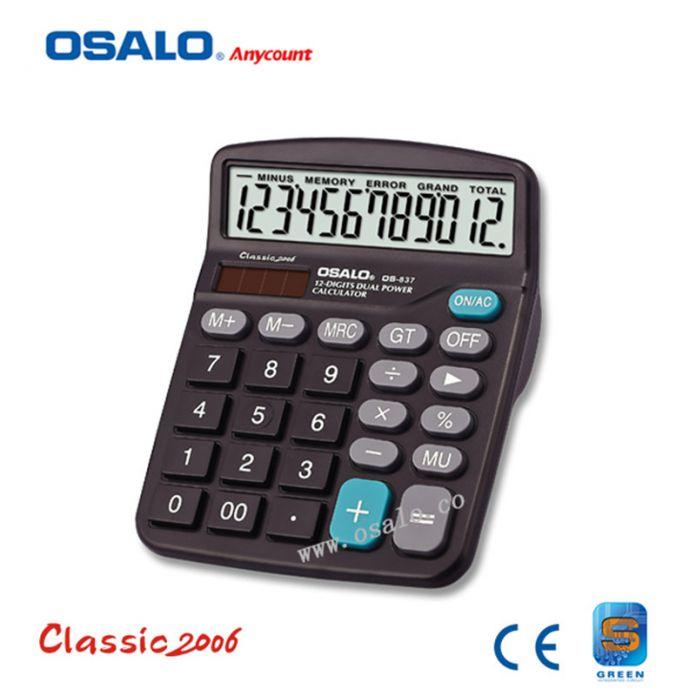 ОС-837 Электронный Калькулятор Двоевластия Солнечной Настольный Calculatrice 12 Разрядный Дисплей С Большой Кнопкой Канцелярских подарок