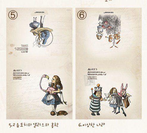 1 шт./лот 110*93 мм Новый стиль винтаж Алиса и ОЗ история открытки с конверте и печать стикер/открытка