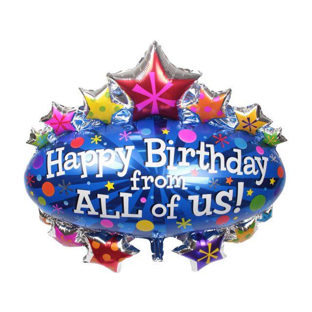 Большой размер воздушные шары надувные день рождения воздушные шары гелий баллон украшение партии большой гигант персонализированные с днем рождения шар