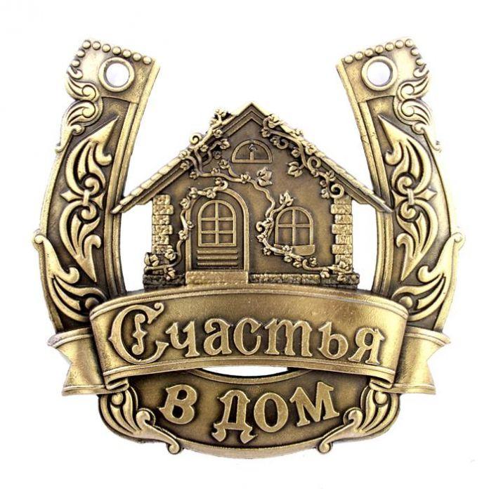 Эксклюзивные продажи Последней моде серебро России коллекционирование, привлекательное украшение дома, корабля металла, сувенирная богатства и здоровья