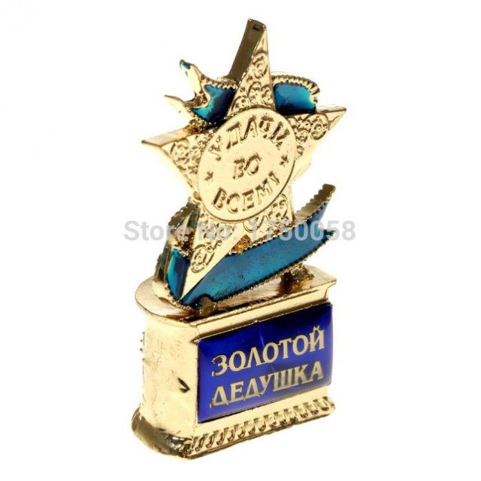 [Дед] 100% эксклюзивный дизайн металл золотая звезда трофей, Призы игрушки, представлен лучший дедушка/коза Новый Год Рождественский подарок