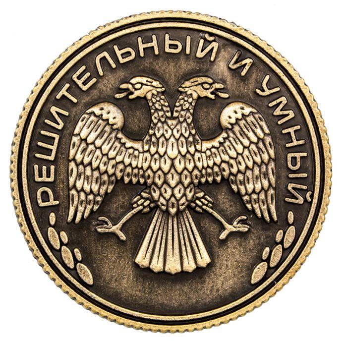 Свободные грузы владимир письмо резные античная россии орел символ дизайн монеты