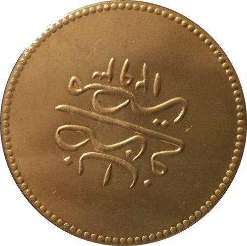 24-К позолоченные Египет 1876 Абдул Хамид II турок. Vizekingdom золотая Монета копия Бесплатная доставка 38 ММ
