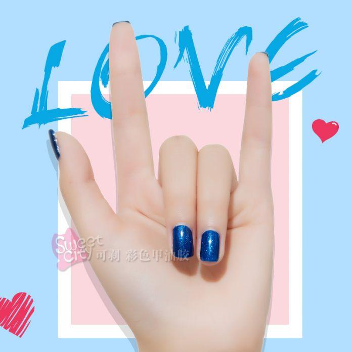 12 цветов блюскайн гель-лак шеллак уф лак для ногтей гель синий цвет 10 мл длительное ногтей уф лампа для гель лака
