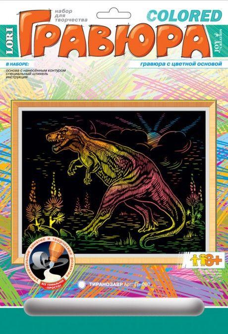 фото Гравюра с цветной основой 'Тиранозавр'