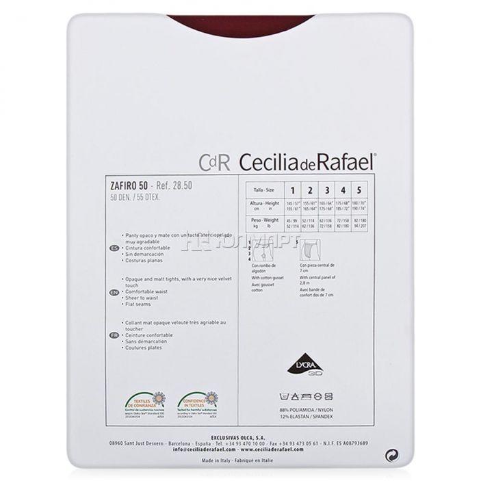 фото Колготки классические Cecilia De Rafael Zafiro, 50 Den, Granate (бордовый), 1 [2850][8423677570652]