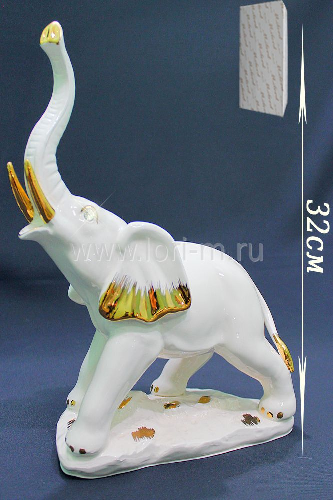 фото 107-117 Статуэтка Слон 32см. в под.уп.(х4)Фарфор