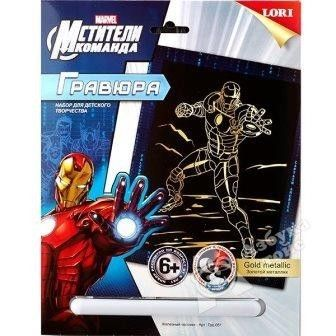 фото 051грд Гравюра Мстители Marvel бол. с эффектом золота