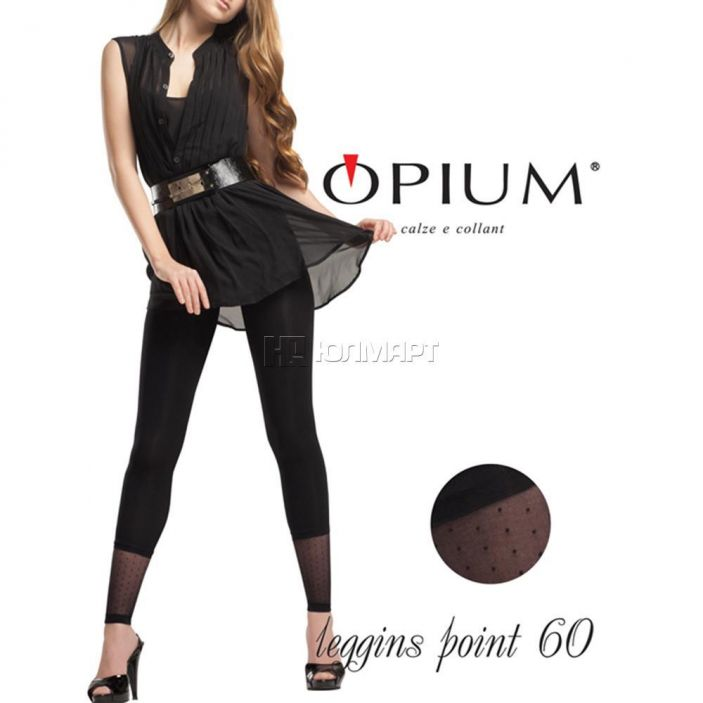 фото леггинсы Opium Point Leggins, nero, 2 [8300491321915]