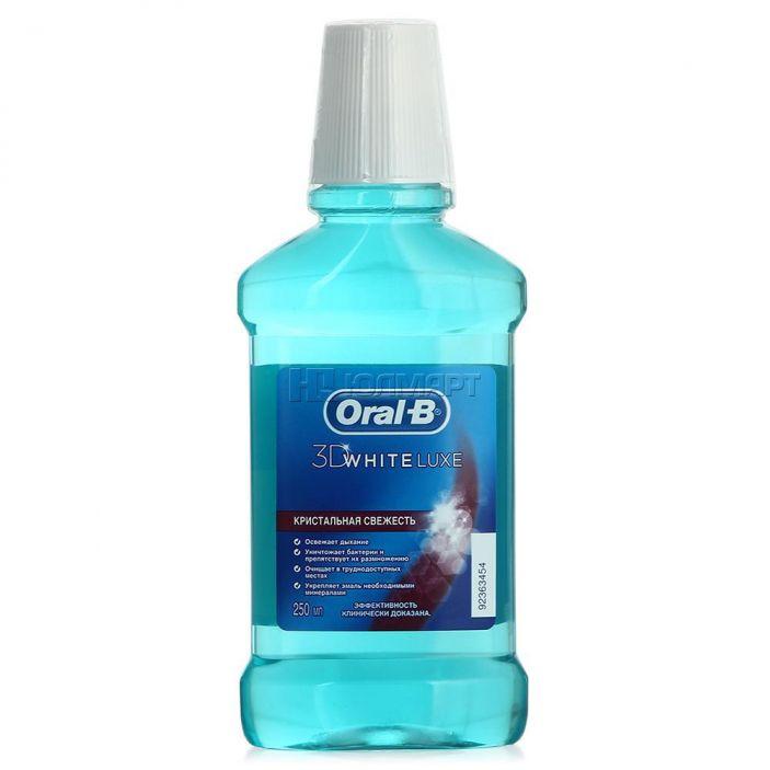 фото ополаскиватель полости рта Oral-B 3D White Luxe, 250мл [5410076302642]