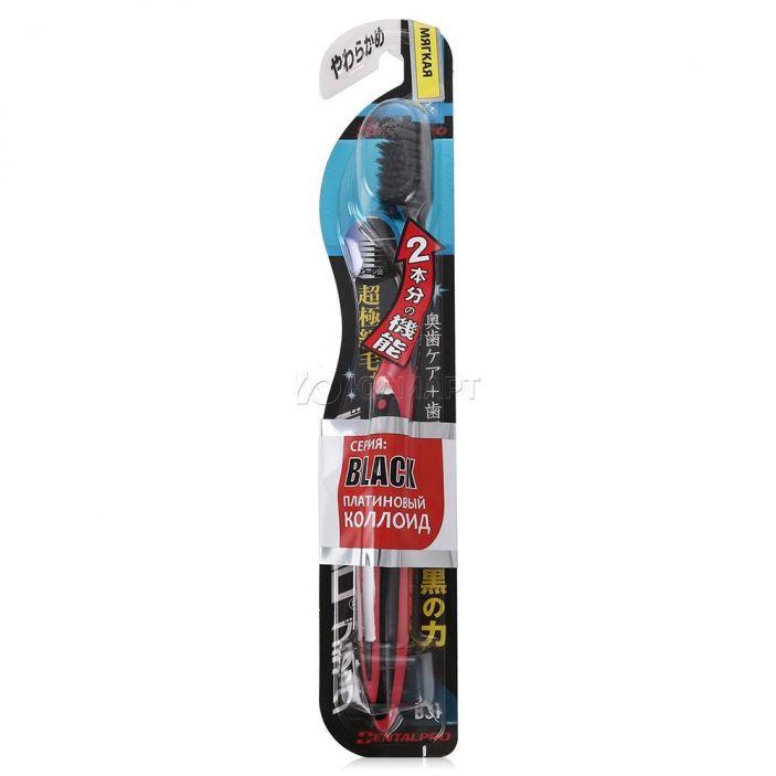фото зубная щетка Dentalpro Black Ultra Slim Plus, мягкая