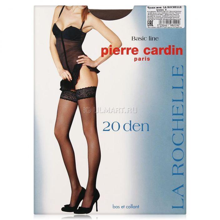 фото чулки Pierre Cardin La Rochelle, 20 Den, bronzo, 3 [8032621982092]