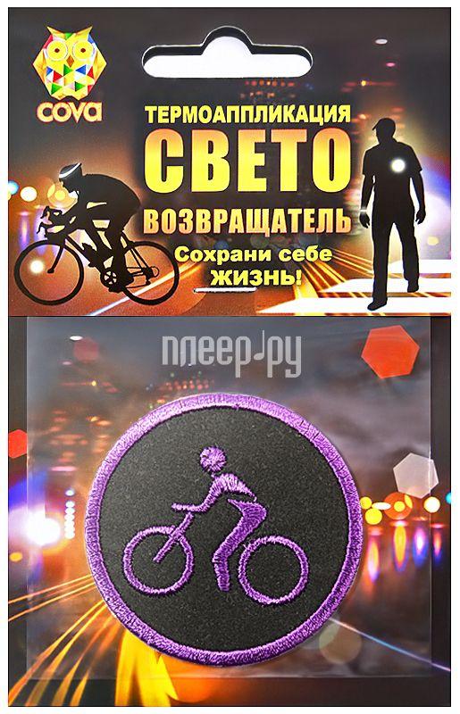 фото Cova Термошеврон Велосипедист 55mm 333-002